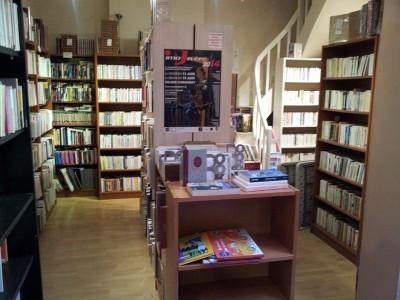 Phénomène J, à Angers, libraire partenaire